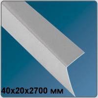 Уголок ПВХ 40х20мм Ассиметричный Белый 2,7м