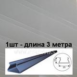 Вставка A25AS (25мм) Албес Белая матовая, длина 3 метра