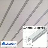Вставка Албес ASN (15х3000мм) Металлик для потолочных реек AN85A и AN135A, длина 3 метра