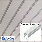Вставка Албес ASN (15х4000мм) Металлик для потолочных реек AN85A и AN135A, длина 4 метра