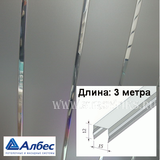 Вставка ASN (15мм) Албес Суперхром, длина 3 метра