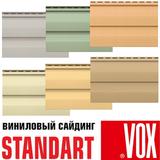 Сайдинг VOX (3,00х0,2м/0,25м)
