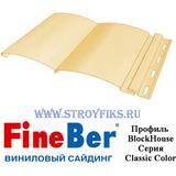 Блок хаус (BlockHouse) FineBer Янтарь 3,66х0,232м