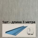 Рейка A100AS (100мм) Албес Зеленый штрих, длина 3 метра