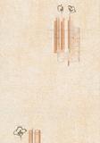 Панель ПВХ 2,7х0,25м Золотой янтарь
