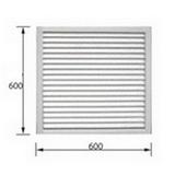 Решетка радиаторная пвх (пластиковая) горизонтальная белая 600х600мм