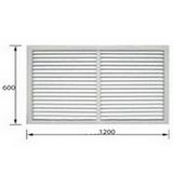 Решетка радиаторная пвх (пластиковая) горизонтальная белая 1200х600мм