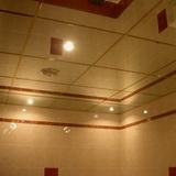 Зеркальный потолок серебро 600х600мм